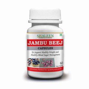 Best jambu beej capsules in India