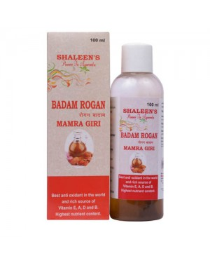 Buy Mamra Giri Almond Oil Online