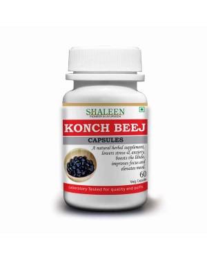 Konch Beej (Mucuna pruriens) Capsules